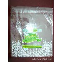 供应加工opp塑料袋,自粘袋,食品袋,胶条袋 郑州天原包装