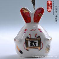 创意礼品/陶瓷工艺品/办公家居用品/便签名片夹/金榜题名/勤奋兔