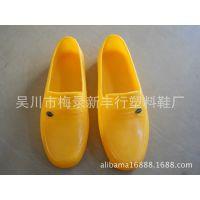 厂家供应  2013 冬季秋鞋  耐磨男式  工地黄胶鞋  吴川拖鞋批发