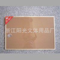 浙江工厂彩色软木板、绒布板、密度板黑板