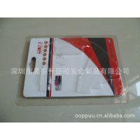 福永厂家供应PET优质吸塑盒 新款PVC吸塑批发 时尚PP吸塑盘订做
