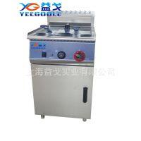 上海益戈立式电热油炸锅 燃气控温油炸炉 燃气油炸薯条,各种款式