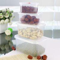 厂家直销 批发方形保鲜盒 密封盒 透明塑料保鲜盒L-117-1