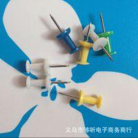 工字钉厂家 专业生产工字钉 彩色工字钉 相框钉绘画钉 工字钉塑料