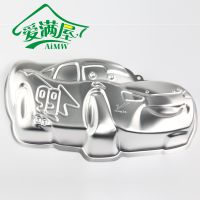 新品正的 麦昆汽车卡通造型模具创意蛋糕模具---铝合金