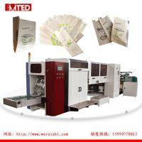 供应锐志320高速食品纸袋机/纸袋机生产厂家/的纸袋机生产厂家