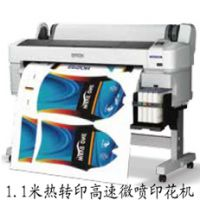 供应Epson F6080 1.1米 热转印高速微喷印花机 服装定制