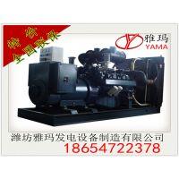 供应厂家直销 500kw发电机组 沃尔沃发电机组系列 柴油发电机组