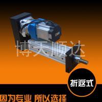 西藏拉萨伺服电动缸厂家
