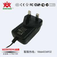 供应MERRYKING品牌 12V4A英规开关电源 插墙式电源适配器