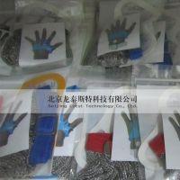 钢丝手套五指不锈钢防割手套屠宰裁床锯骨机专用手部防护品美国进口U-SAFE1221