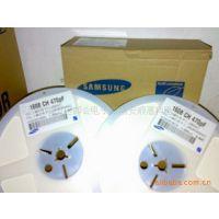 三星贴片电容 陶瓷 2012 0805 331K 330PF X7R 200V
