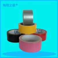 彩色布基胶带厂家定做各种规格 单面布基胶带 展会专用地毯接合 水管防水用黑色布基胶带