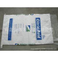食品添加剂柠檬酸牛皮纸袋