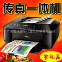 佳能MX378打印四合一一体机 传真机一体 复印机 喷墨连供打印机