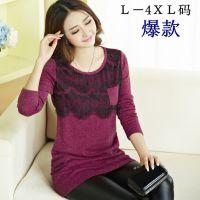 秋装新款韩版大码女装t恤 蕾丝拼接口袋长袖打底衫长款厂家直销