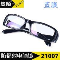 抗疲劳防辐射眼镜男女款上网护目镜保护眼睛防蓝光平光21007