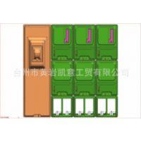 黄岩凯意-AbS塑料电表箱模具电表箱外壳模具电缆分支箱模具