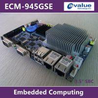 AVALUE安勤科技3.5寸嵌入式无风扇微型凌动工控主板ECM-945GSE
