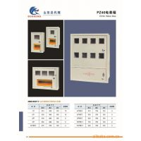供应 厚铁皮 做工细致的 电表箱