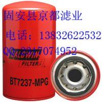 供应鲍德温滤芯BT7237-MPG