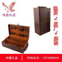供应【鸿鹰包装】高档香槟礼品包装盒 pvc材质礼品包装盒