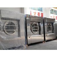 XGQ-100工业洗衣机,100公斤全自动洗脱机,100kg大型洗衣机