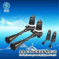 供应射流式曝气机电缆
