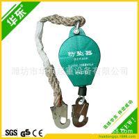 专业提供 工业防坠器 自控防坠器 高空防坠器15米 建筑防坠器