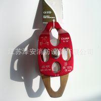 坎普 户外登山攀岩救援装备移动侧板式承重大滑轮 横渡吊装双滑轮