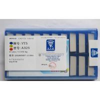 供应株洲钻石硬质合金车削刀片YW1 A216 A216Z A220 A220Z A225 A225Z