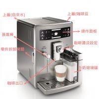 全自动咖啡机维修服务公司电话