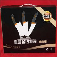 厂家直销 炮钢刀三件套/金门菜刀3件套/炮弹钢刀礼品厨房刀具套刀