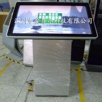 鑫飞智显XF-GG55DL触摸查询机 广告展示海报机 高清LG 三星液晶触摸屏广告机