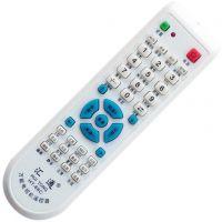 汇通68C 高档品牌直通快捷记忆带锁常用免设置电视机万能遥控器