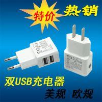 三星苹果手机通用双USB接口美规欧规充电器插头7100充电器批发