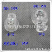 低价供应优质透明 塑料安全扣 塑料穿绳扣 厂家直销 可以定制
