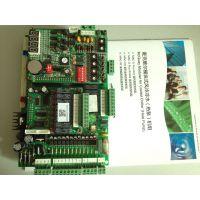 供应MC210/1/2主板麦克维尔模块式风冷冷水机组MAC-HR系列全热回收型机组电脑板