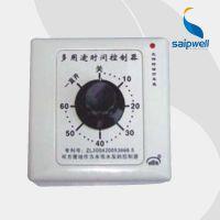 【厂家供应】水泵水塔机械延时控制器 热水器延时关闭控制器