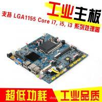 大厂直供新创迷你小主板 H61处理器 POS机主板 HDMI/VGA 包邮