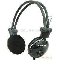 工厂直供 头戴式网吧抗暴耳机  耳麦 超低价促销实惠 代理批发