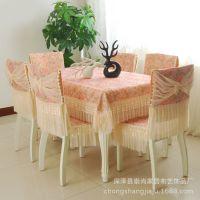 崇尚家居 厂家批发供应新品田园家用布艺餐桌椅坐垫套13件套