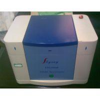 供应二手天瑞ROHS检测仪器X荧光光谱测试仪器