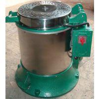 供应苏州脱水烘干机/脱水甩干离心干燥机厂家价格