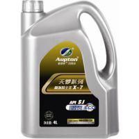 江苏安达润滑油 奥普顿润滑油 出租车专用油 天梦系列高端SJ 的士王X-7