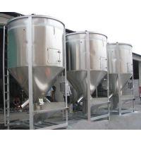 厂家直销饲料混合机 立式混合机 不锈钢立式混合机