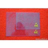ESD防静电PVC文件套(硬质)A4A3A5硬胶套 防静电硬胶套 防静电卡套