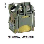 施耐德MX电压脱扣线圈220-240V订货号LV429387