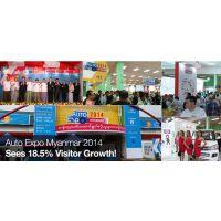 2015年7月缅甸(仰光)轮胎橡胶汽配展
