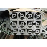 上海欧宇铝型材\\异型材连接件等的精加工